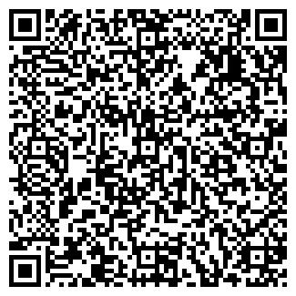 QR-код с контактной информацией организации ООО РАТМИР-ПРОДУКТ