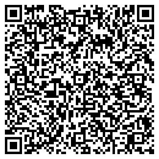 QR-код с контактной информацией организации ТВЕРЬМОЛОКО, ООО