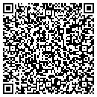 QR-код с контактной информацией организации ПРЕСТИЖ-ТРЕЙД