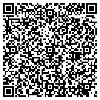 QR-код с контактной информацией организации АМФ, ЗАО