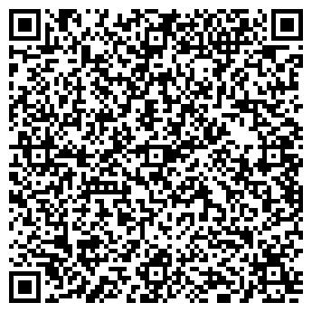 QR-код с контактной информацией организации Универсальная база