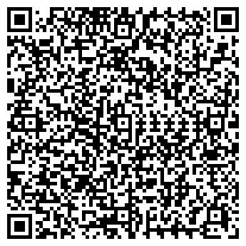 QR-код с контактной информацией организации ТВЕРСКОЙ ЗАВОД, ООО
