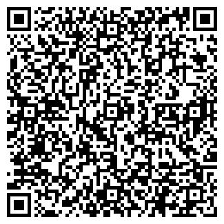 QR-код с контактной информацией организации ФИРМА СЕЛИГЕР