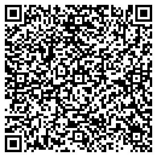 QR-код с контактной информацией организации ООО АТФ