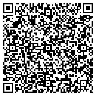 QR-код с контактной информацией организации БРАУ-СЕРВИС, ООО