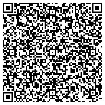 QR-код с контактной информацией организации РЕГИОНАЛЬНЫЙ ЦЕНТР ПРАВОВОЙ ИНФОРМАЦИИ
