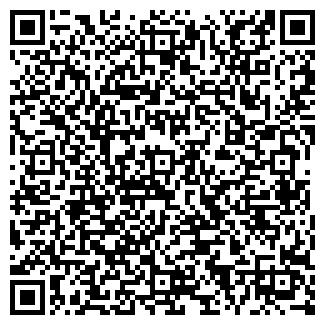 QR-код с контактной информацией организации ВИНОПТТОРГ
