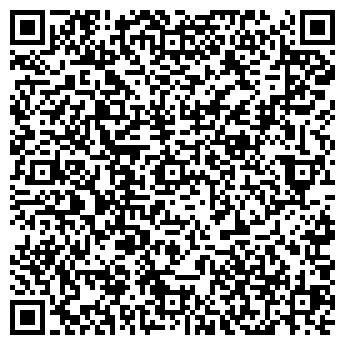 QR-код с контактной информацией организации ДЕТИ.RU
