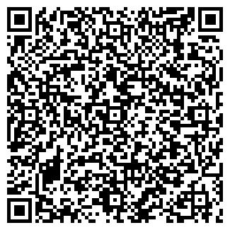 QR-код с контактной информацией организации РЕКЛАМА ТОО