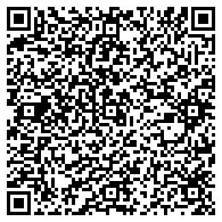 QR-код с контактной информацией организации АЯКС-ТВЕРЬ