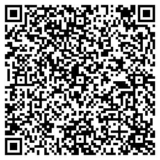 QR-код с контактной информацией организации ИНТРА