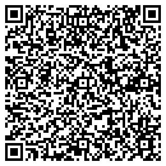 QR-код с контактной информацией организации ТВЕРЬАГРОПРОМДОРСТРОЙ