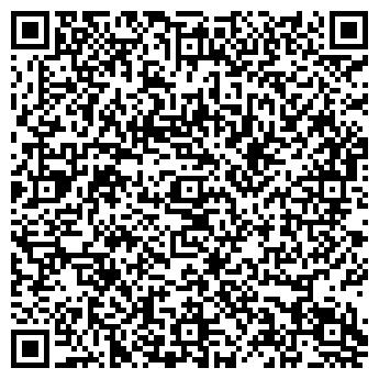 QR-код с контактной информацией организации ТВЕРЬШВЕЙСЕРВИС, МЭМ