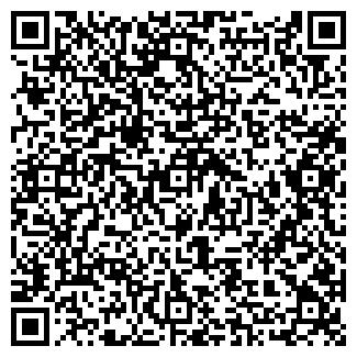QR-код с контактной информацией организации ТЕКС ФИРМА, ООО