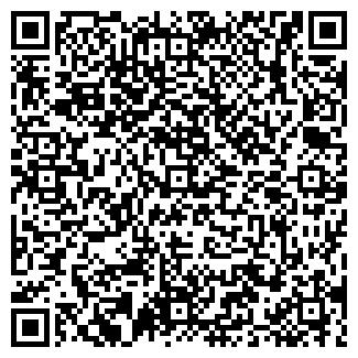 QR-код с контактной информацией организации ЛИДЕР-СТИЛЬ