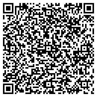 QR-код с контактной информацией организации МУЖЕСТВО, ТРООИ