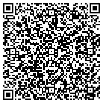 QR-код с контактной информацией организации ПРОИЗВОДСТВЕННОЕ ПРЕДПРИЯТИЕ ТЕКС