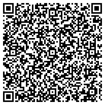 QR-код с контактной информацией организации ТВЕРИТЕКС КОМПАНИЯ