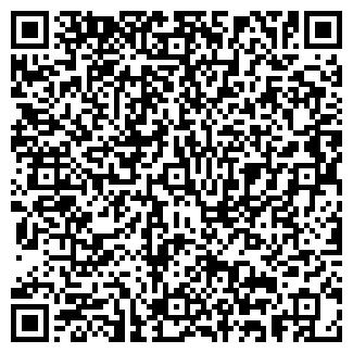 QR-код с контактной информацией организации ФОРМА-Ю