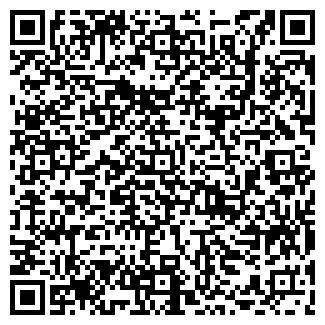 QR-код с контактной информацией организации ООО ВЕК - ПАРФЮМ
