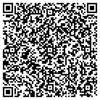 QR-код с контактной информацией организации НАТАЛЬЯ И КОМПАНИЯ