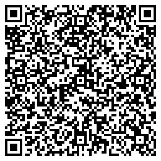 QR-код с контактной информацией организации СУХОВА Е. Ф., ЧП