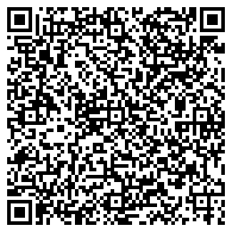 QR-код с контактной информацией организации АНТЭК-ПОДАРКИ