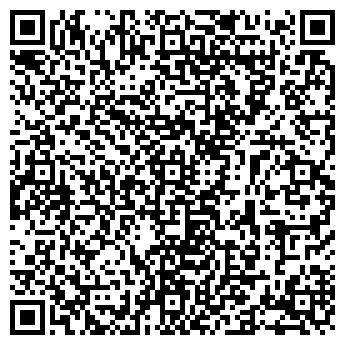 QR-код с контактной информацией организации ЧП БОГОСЛОВСКИЙ Г. И.