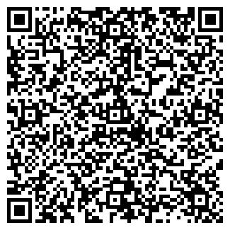 QR-код с контактной информацией организации ВИТАЧАЙ, ООО