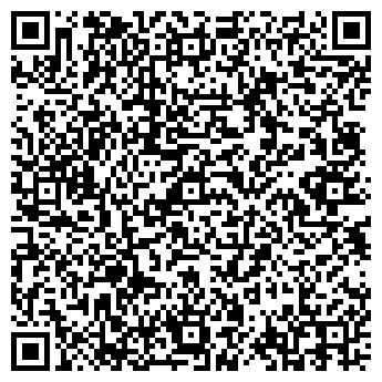 QR-код с контактной информацией организации ДЕЛЬТА-МЕТАЛЛ