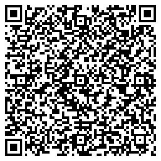 QR-код с контактной информацией организации ЕВРОСТАЛЬ