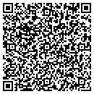 QR-код с контактной информацией организации КОМТЕХ-С