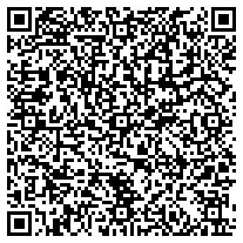 QR-код с контактной информацией организации ДМИТРОВО-ЧЕРКАССКОЕ ТОРФОПРЕДПРИЯТИЕ