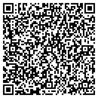 QR-код с контактной информацией организации ЭРФЛЮТ