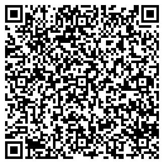 QR-код с контактной информацией организации ПРЯДИЛЬНАЯ ФАБРИКА