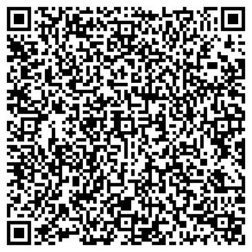 QR-код с контактной информацией организации РОЖДЕСТВЕНСКАЯ МАНУФАКТУРА, ЗАО