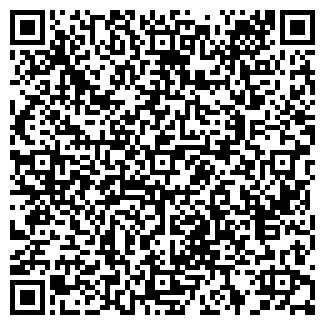 QR-код с контактной информацией организации ТВЕРЬЛЕН, ООО