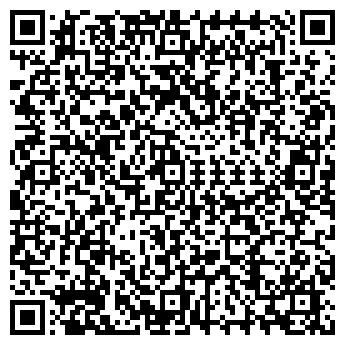 QR-код с контактной информацией организации ТВЕРЬНОВХИМТЕХ, ООО