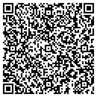 QR-код с контактной информацией организации ВИАЛ-СЕРВИС