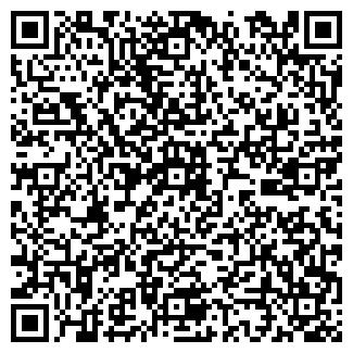 QR-код с контактной информацией организации ДЕКОРТЕКС