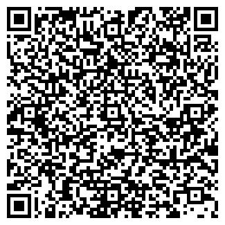 QR-код с контактной информацией организации ТВЕРЬТЕКСТИЛЬТОРГ