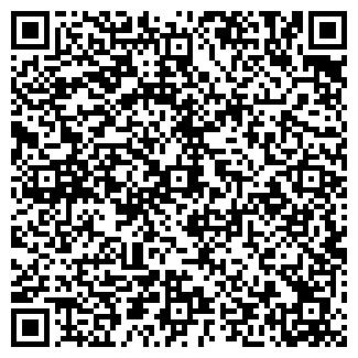 QR-код с контактной информацией организации ТВЕРЬТОРФ, ООО