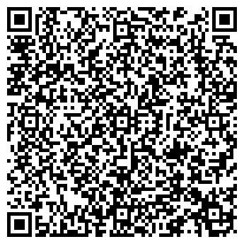 QR-код с контактной информацией организации ЦЕНТР ВЗАИМОРАСЧЕТОВ