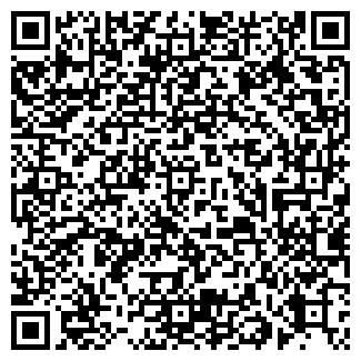 QR-код с контактной информацией организации ТВЕРЬТРУБПЛАСТ