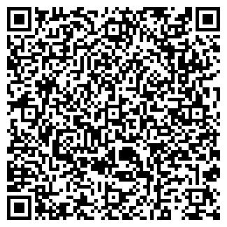 QR-код с контактной информацией организации ООО БИАНИТ