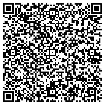 QR-код с контактной информацией организации ЛЕОТЕК-ТВЕРЬ
