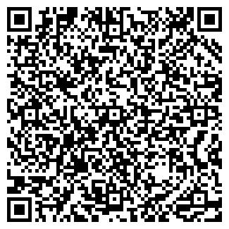 QR-код с контактной информацией организации ФИРМА РАДА
