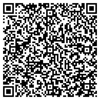 QR-код с контактной информацией организации ПОЛИГРАН, ОАО