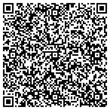 QR-код с контактной информацией организации ИНТЕРЧАС, МАГАЗИН; ИНТРИГА, САЛОН ООО ОЛМА