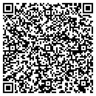 QR-код с контактной информацией организации ТВЕРЬЧАС